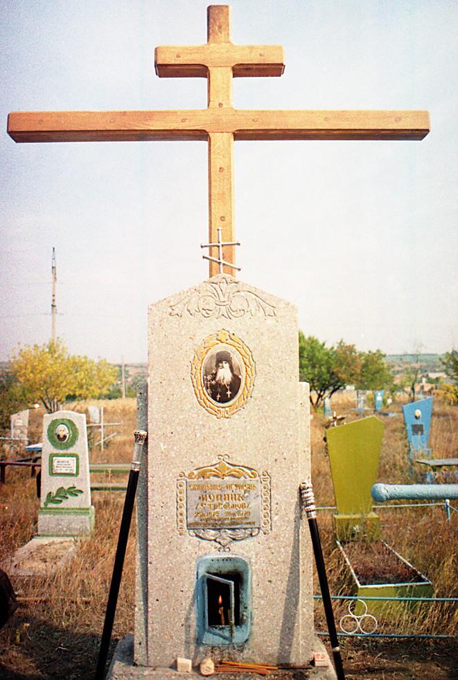 Могила игумена Иоанна. 24 сентября 1999г.