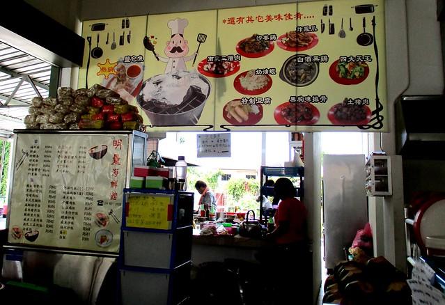 Dragon Door chu char stall