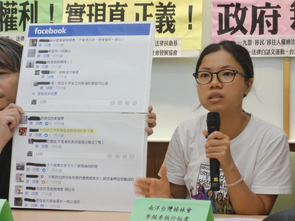 李佩香出示臉書對話,指台灣先生因婚姻不順意圖舉報越南配偶為「假結婚」。(攝影:張智琦)