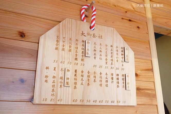 36828473185 a26922ff2d b - 熱血採訪 | 大御茶社。一中街最新IG超夯話題,日本神社 大紅鳥居空降,還有超美的浪漫櫻花造景可以拍照呦!