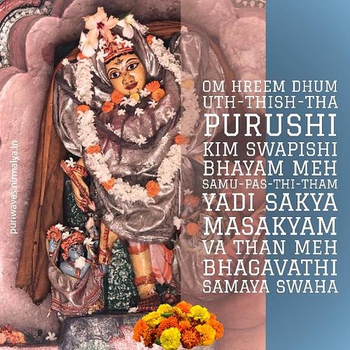 Vana Durga Temple near Indradyumna Tank