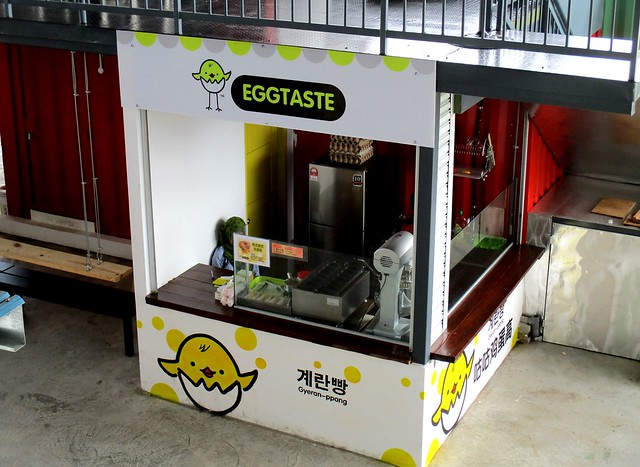 Gyeran-ppang stall