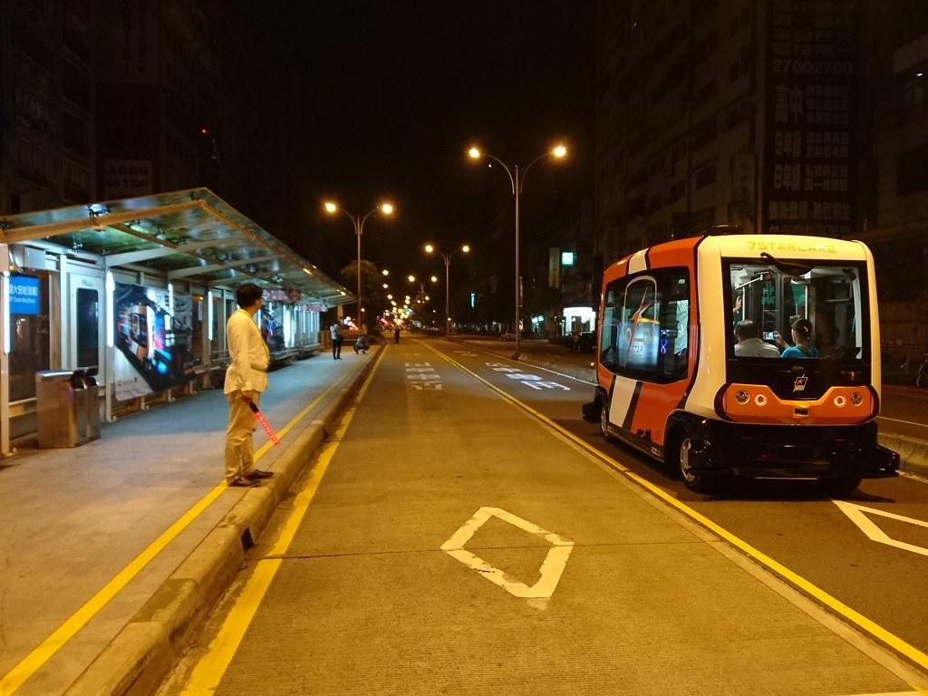 「無人公車」的圖片搜尋結果