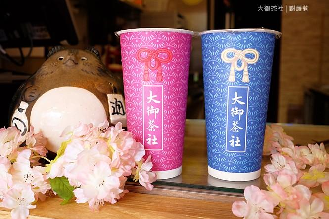 36019125973 5e36880313 b - 熱血採訪 | 大御茶社。一中街最新IG超夯話題,日本神社 大紅鳥居空降,還有超美的浪漫櫻花造景可以拍照呦!