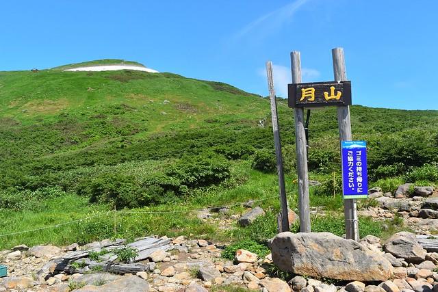 姥ヶ岳~月山 日帰り登山