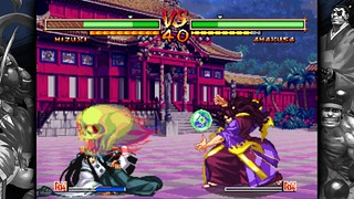 Samurai Shodown | by PlayStation Europe