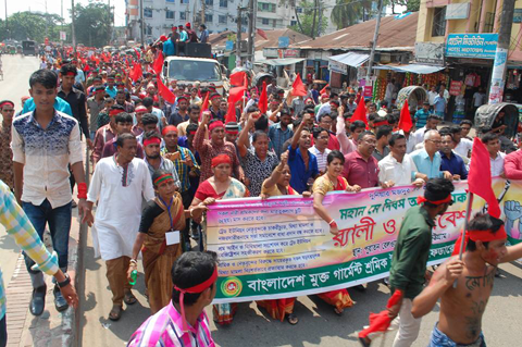 Members of BIGUF rally for May Day 2017 in Chittagong, Bangladesh