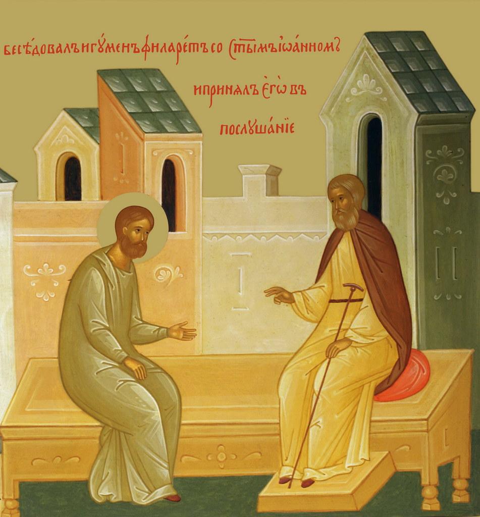 ... Был он позван к игумену Филарету; в келию его он вошел не без трепета и благоговения, и как бы готовясь предстать пред лице Божие...