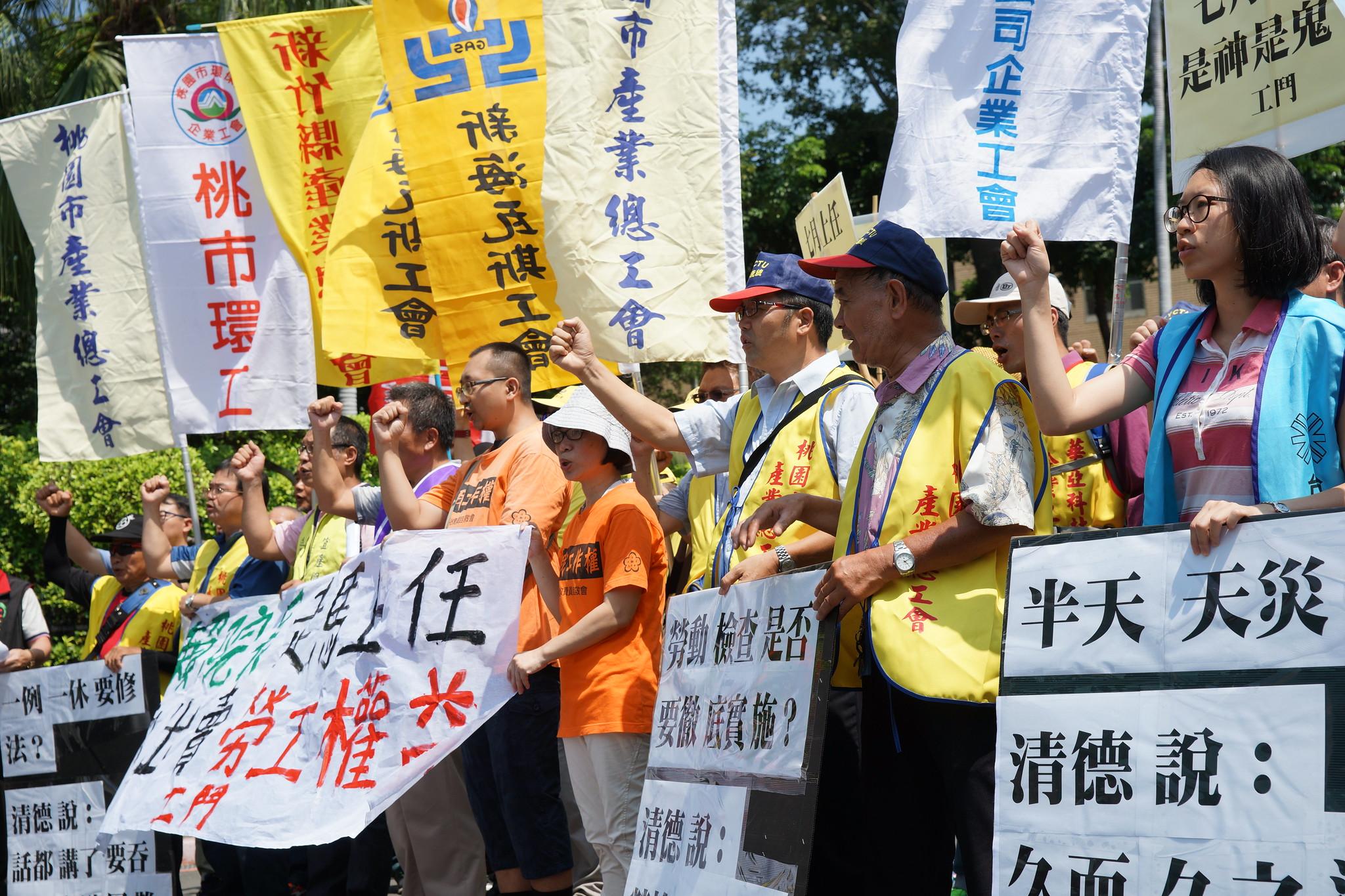 勞團向賴清德喊話,籲勿出賣勞工權益。(攝影:王顥中)