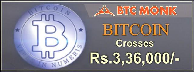 Makejar Bitcoin
