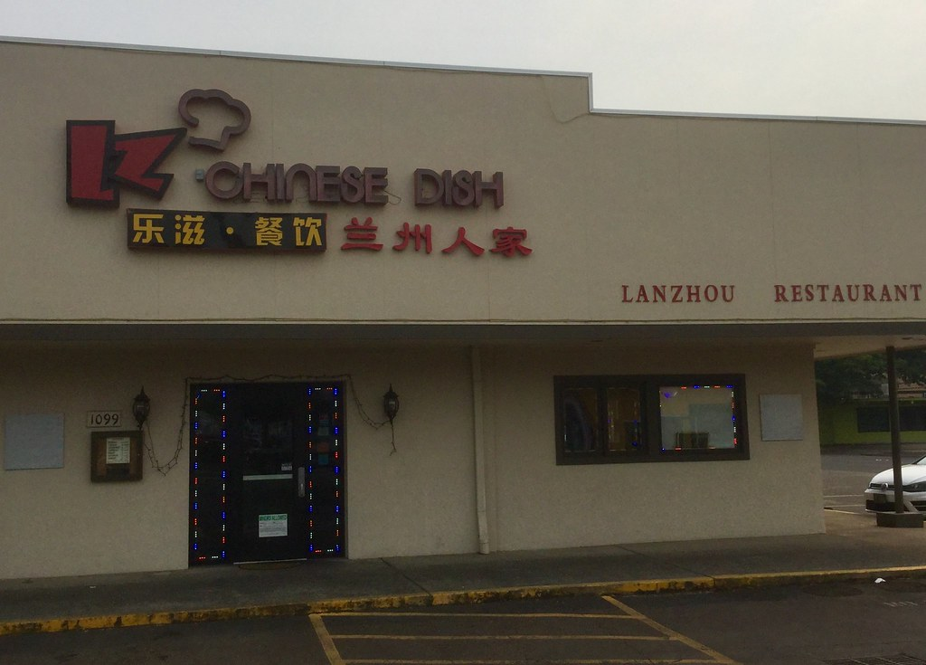 Lz Chinese Restaurant In Eugene Oregon Really Disappointi Flickr