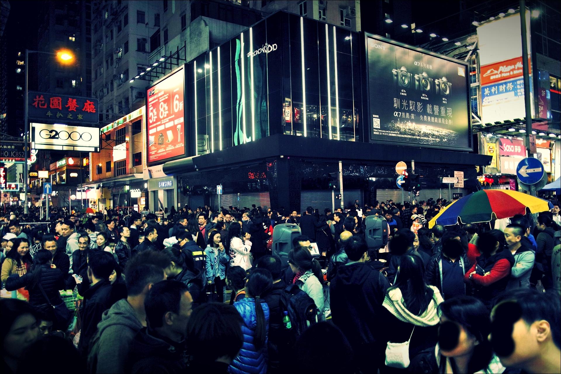 거리-'홍콩 둘러보기(Hongkong Sightseeing)'