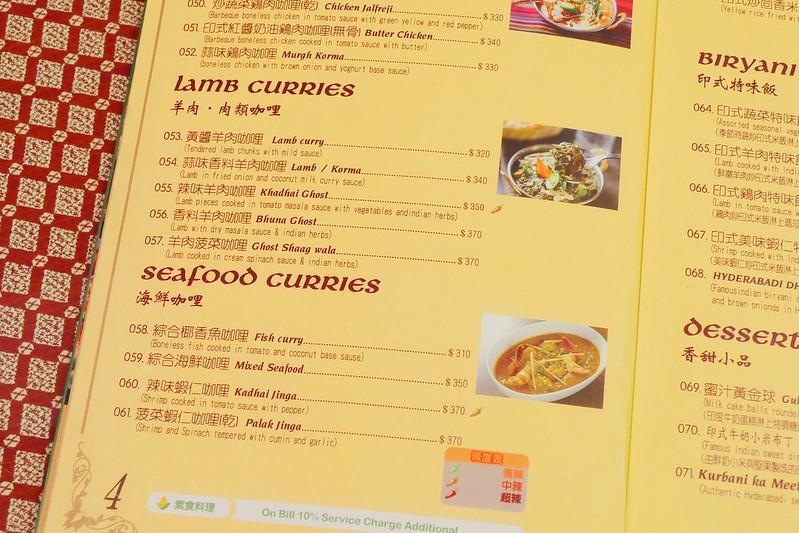 37455864431 2a7b1d64d8 c - 熱血採訪│斯里印度餐廳:繽紛特色香料爽辣好吃 正宗印度主廚道地印度料理