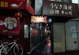 卍 横丁/飲食街 卍