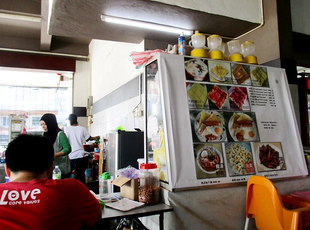 Happiness Cafe/Kong Ma Ma stall 2