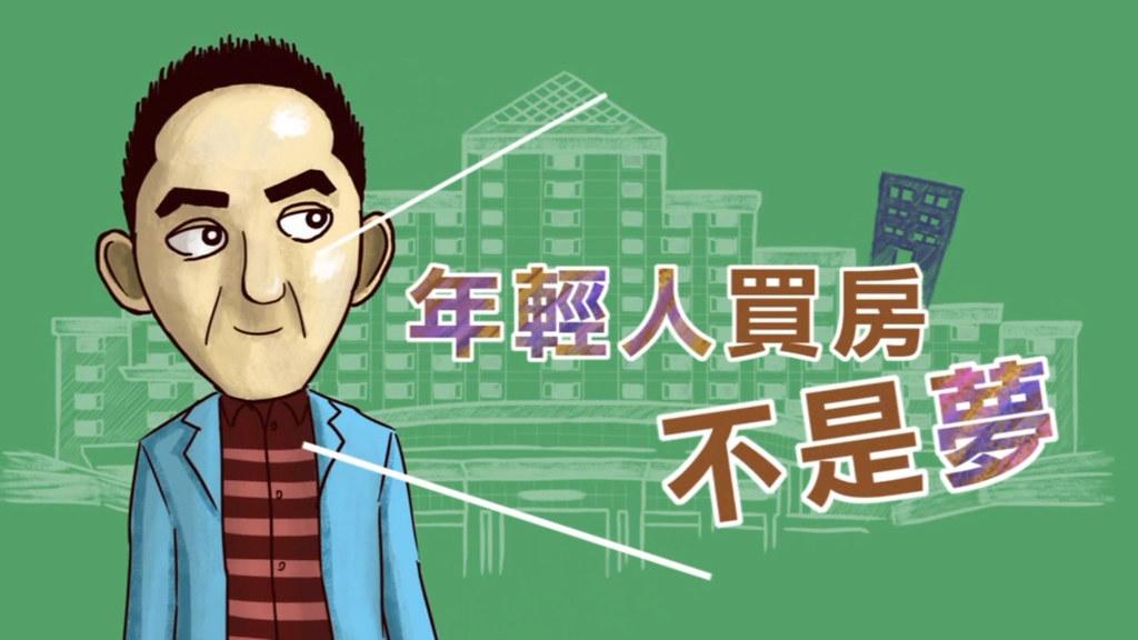 台南,房屋稅,房貸,林義豐,豐市長,青年溫馨住宅