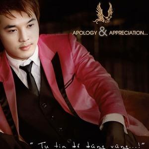 Ưng Hoàng Phúc – Tự Tin Để Đứng Vững – 2009 – iTunes AAC M4A – Album