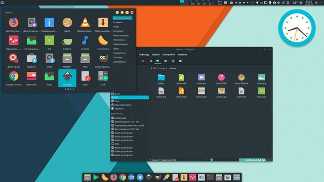 kde-adapta-theme