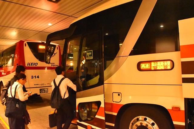 新宿発富山駅行き夜行バス