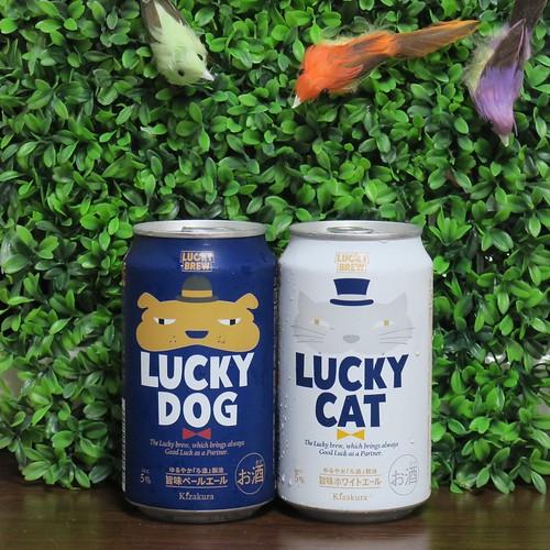 ビール:黄桜 ラッキードッグ、ラッキーキャット