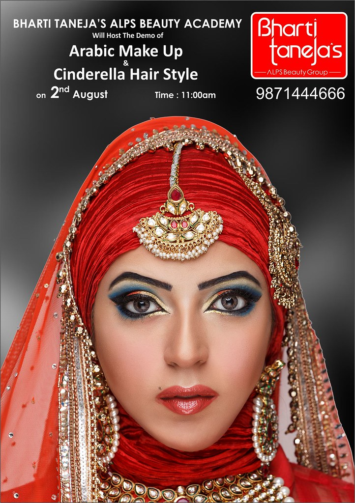 Bridal Makeup Arabic Makeup And Cinderella Hair Style Flickr
