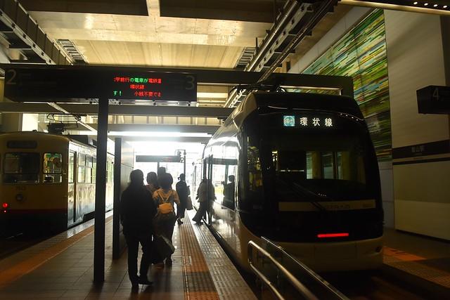 富山駅 環状線