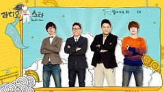 Radio Star Special Ep.3