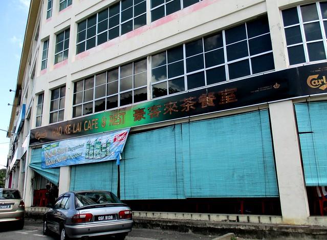 Hao Ke Lai Cafe & Rest