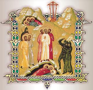 Новомученики и исповедники Святогорской пустыни ХХ век