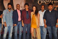 Raju Gari Gadhi 2 Movie Trailer Launch Stills