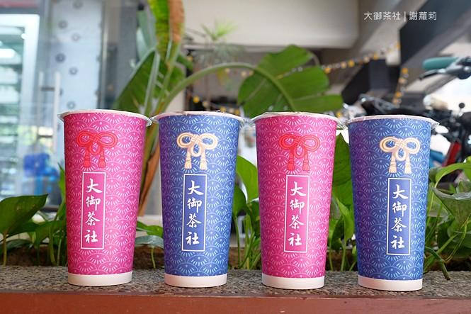 36828472625 8b7604800f b - 熱血採訪 | 大御茶社。一中街最新IG超夯話題,日本神社 大紅鳥居空降,還有超美的浪漫櫻花造景可以拍照呦!