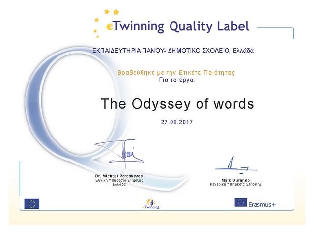 ethniki-etiketa-poiotitas-gia-to-evropaiko-programma-etwinning-tis-tetartis-dimotikou-ton-ekpaideftirion-panou
