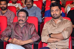 Jai Lava Kusa Trailer Launch Stills