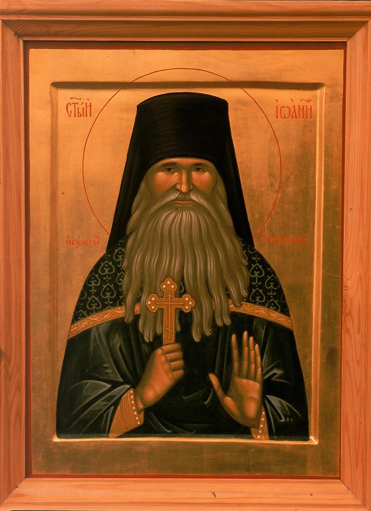 Икона преподобного Иоанна, исповедника Святогорского