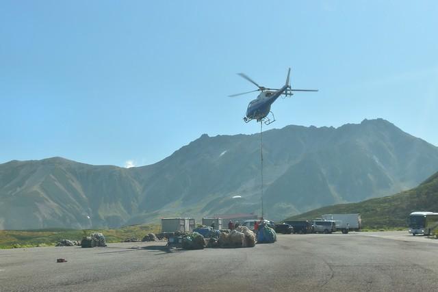 弥陀ヶ原 ヘリコプター離着陸場