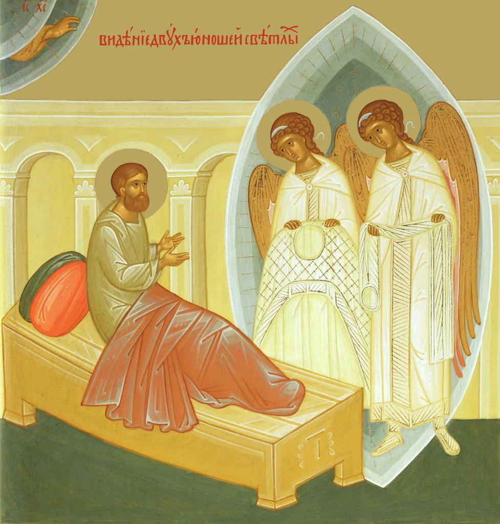 ... Два прекрасных юноши подошли к нему, приподняли его с койки и наложили на него светлую священническую ризу...