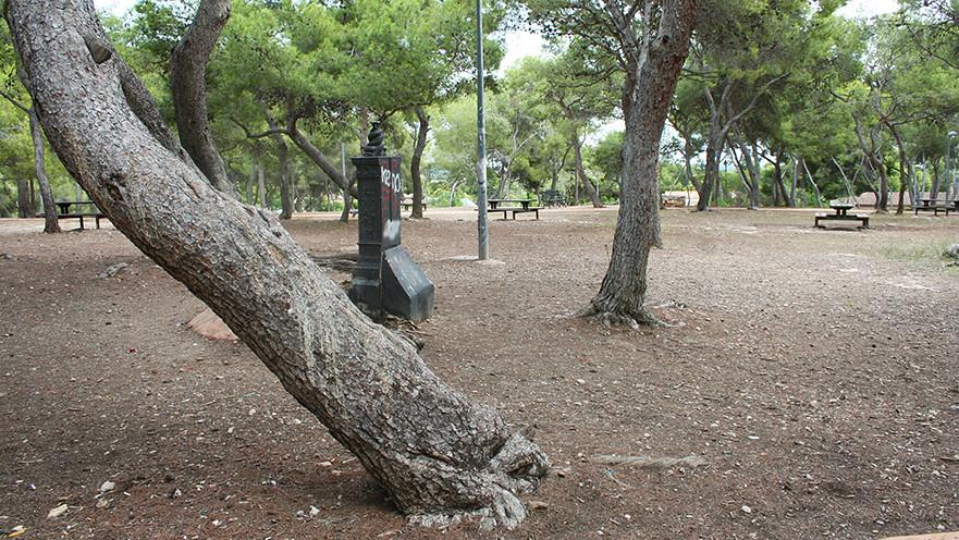 parque de la pinada la cañada Valencia