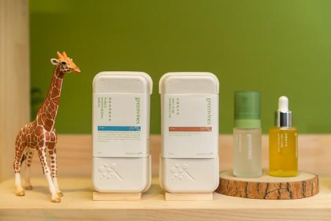 綠藤生機清潔保養產品新包裝。