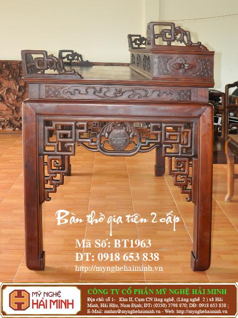 BT1963d  Ban Tho Gia Tien 2 cap  do go mynghehaiminh