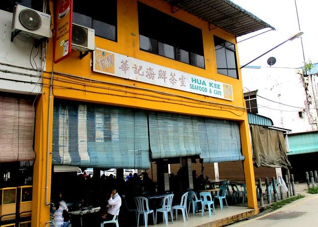 Hua Kee Cafe, Selangau