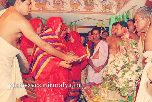 Shri Krushna Lila Prastab