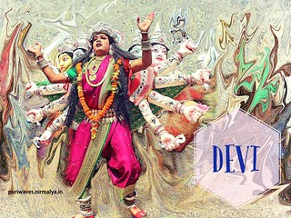 DEVI – HD WALLPAPER