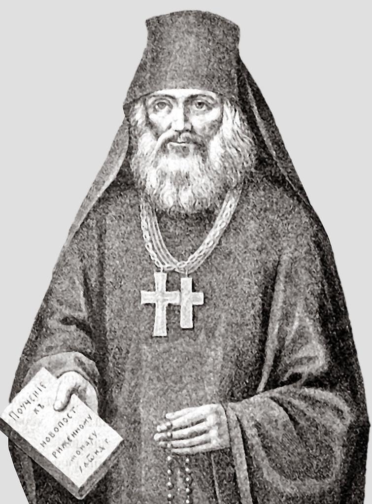 Игумен Филарет (Данилевский, †1841г.), прославленный ныне преподобный Филарет Глинский