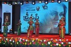 SreeValli Movie audio Launch Stills