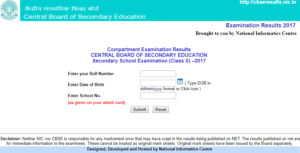 CBSE Class 10 Compartment Result 2017 Announced, check now at cbseresults.nic.in