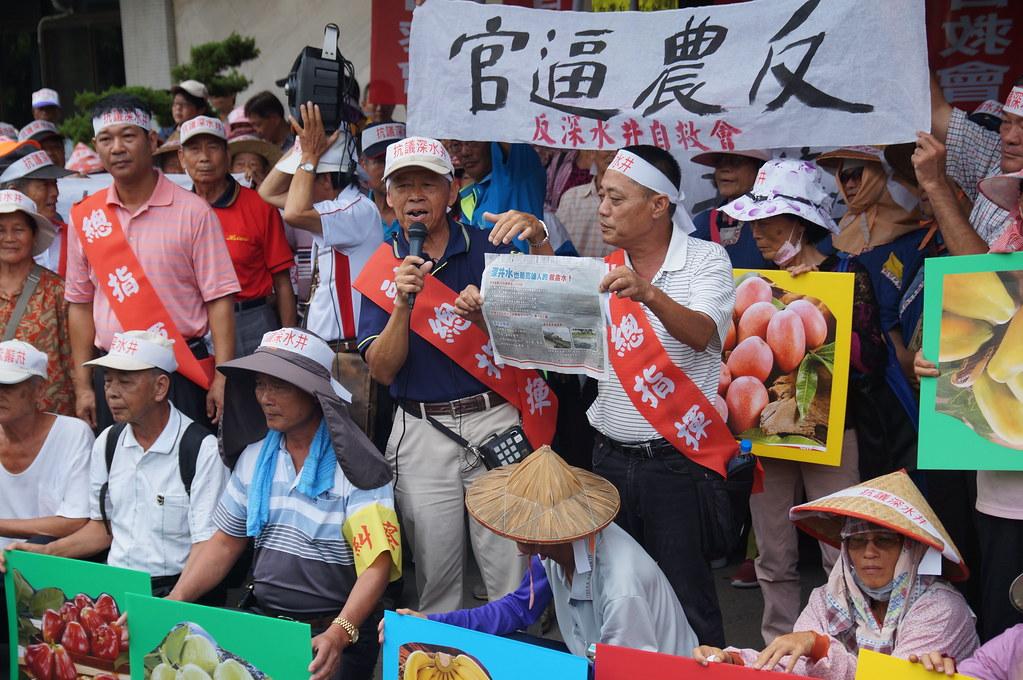 DSC00477_自救會控訴水公司宣稱深水井提供民生使用 完全是矇騙社會