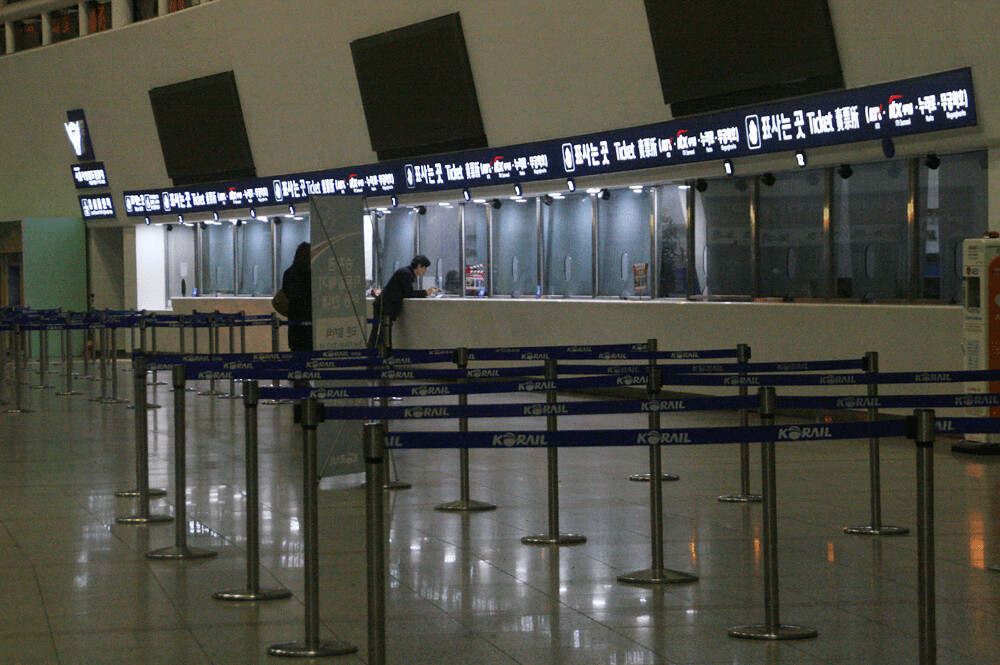 Seoul KTX Station