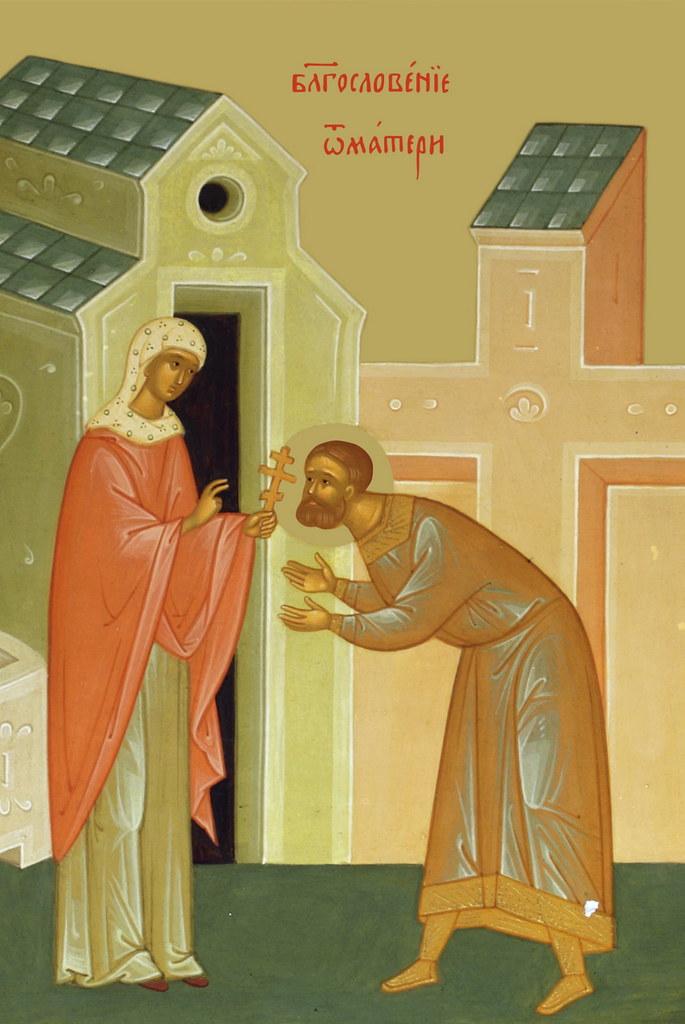 ... Сын избрал в благословение себе медный крест, которым и благословила его мать...