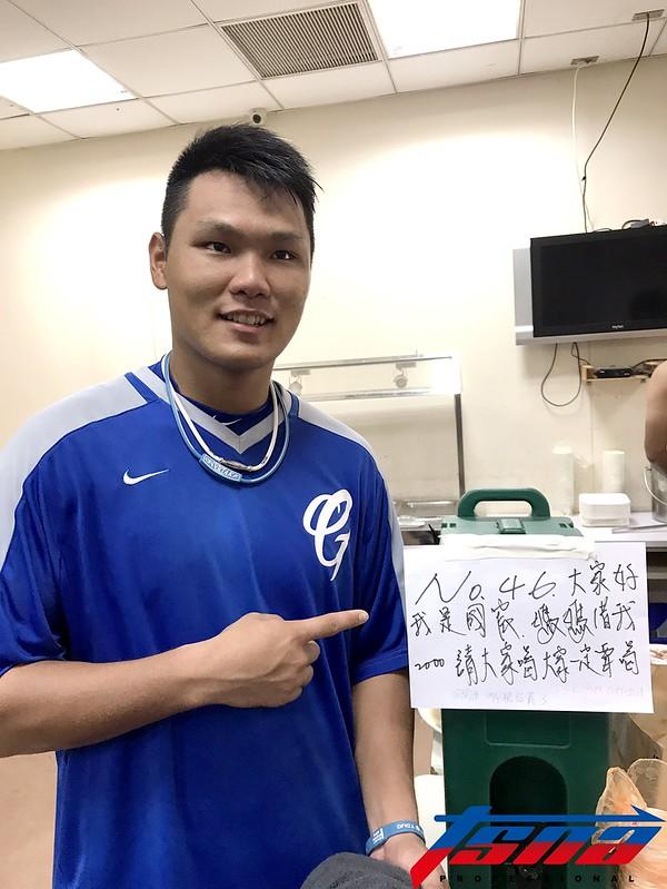 富邦范國宸向媽媽借錢請隊友喝MVP咖啡。(鍾亞芳/攝)