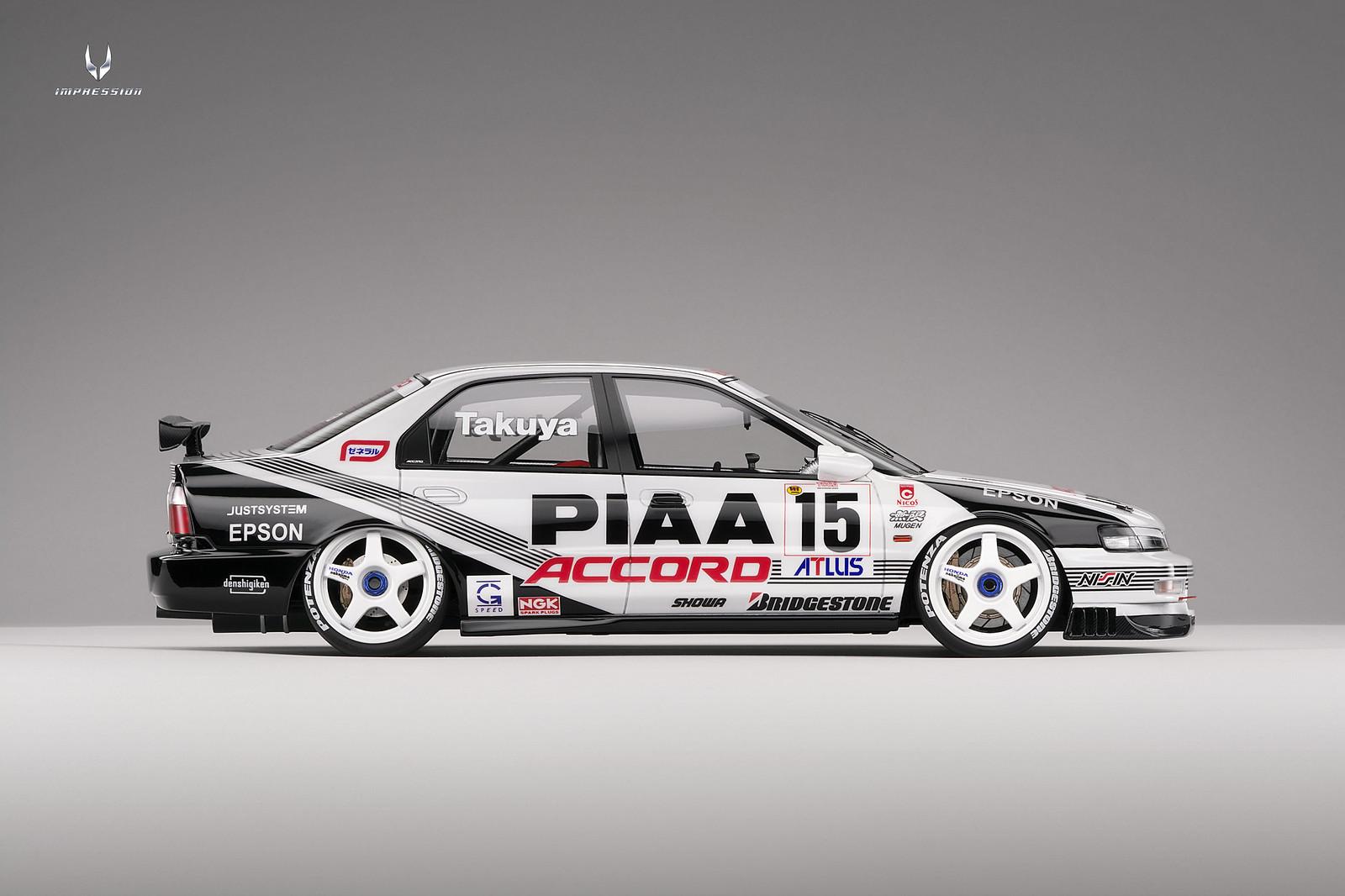 1 18 Honda Accord Jtcc 1996 15 Piaa Inno Models Diecast